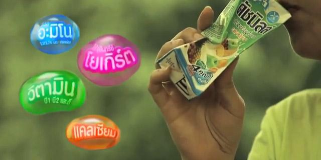 dutch milk clip contest